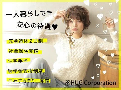 株式会社HUG