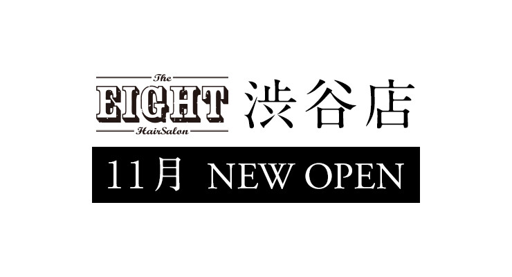 株式会社EIGHT's
