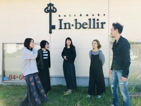 In・bellir(アンベリィ)