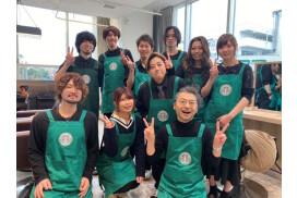 株式会社ケンジ/KENJE GROUP