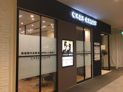 CASA COLOR ララガーデン川口店