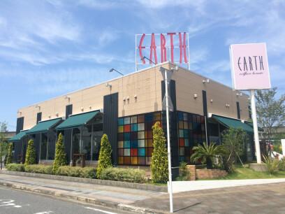 EARTH 成田店