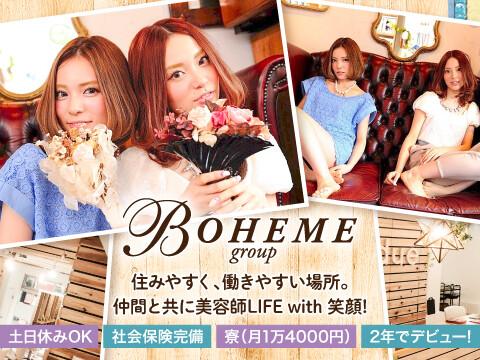 BOHEME group【ボエムグループ】