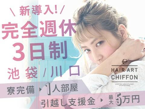 株式会社CHIFFON・ART・PROJECT