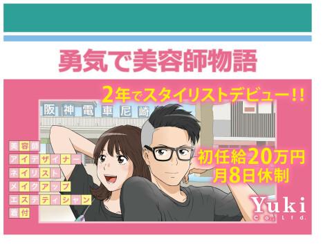 YUKI Co., Ltd.
