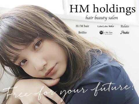 H//M hair(エイチエムヘアー) / HM holding株式会社