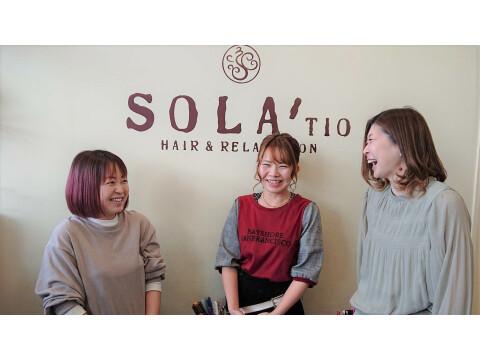 TRENTE【トラント北浦和・南浦和】 SOLA'TIO【ソラ北本】