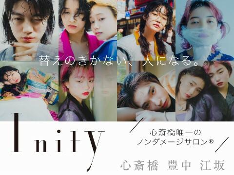 株式会社Inity
