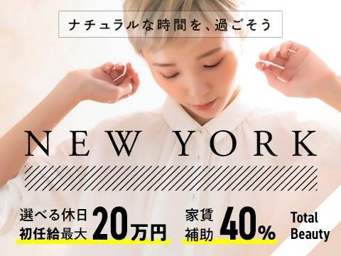NEW YORK Group(ニューヨークグループ)