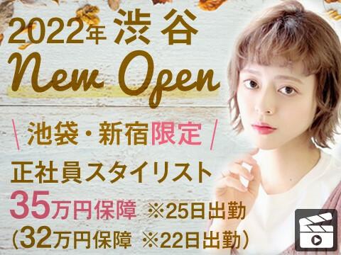 Floren.inc(フローレン株式会社)【池袋×新宿×渋谷×銀座×高円寺】
