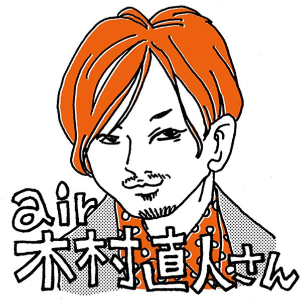 air1112_600_600