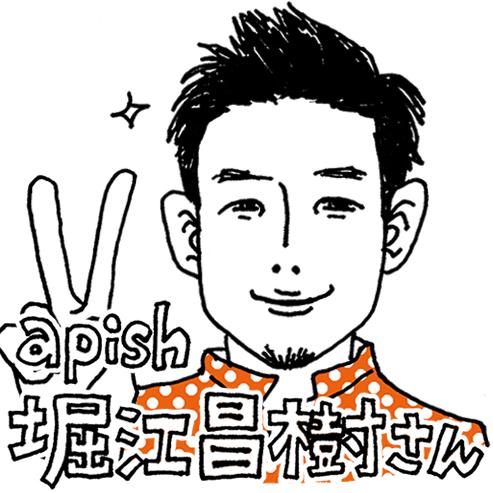 apish-02