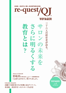 voyager_vol4_h1