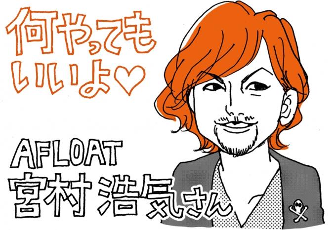04螳ョ譚第オゥ豌励&繧・AFLOAT-01