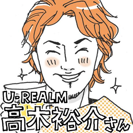 u-realm_460