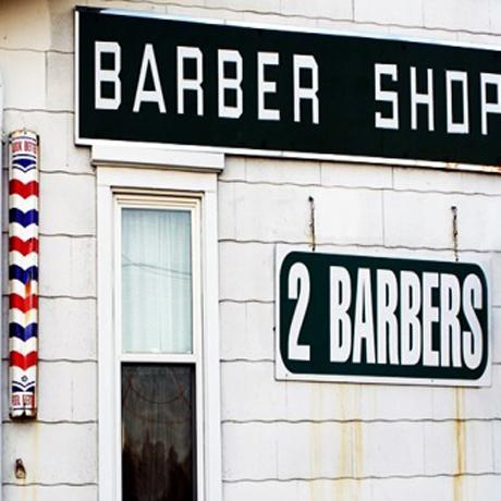 qjnavi_barber_top