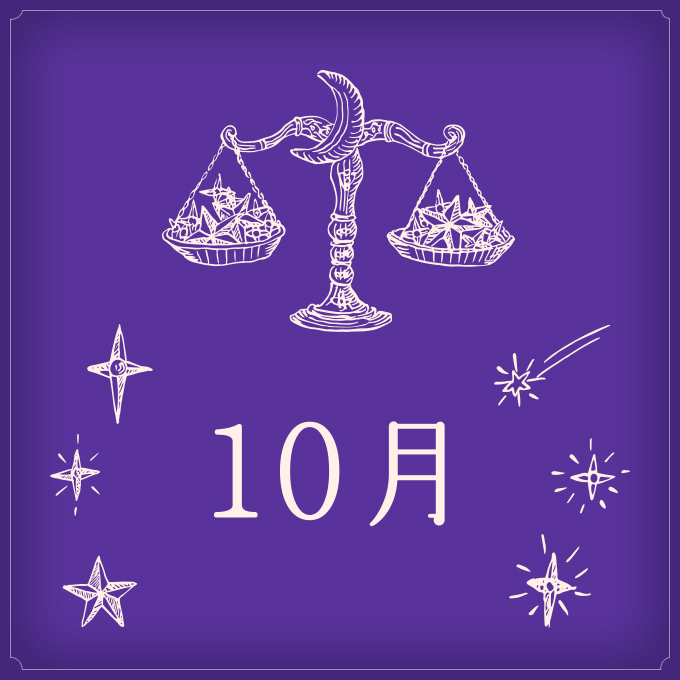horo_10