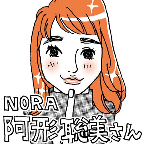 nora_460