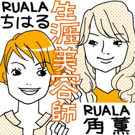 RAULA02
