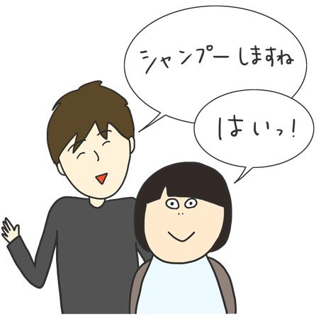 スライドショー用03